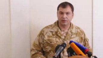 Заявление главы ЛНР Валерия Болотова