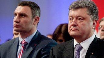 Виталий Кличко и Петр Порошено
