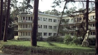 Санаторий. Архивное фото