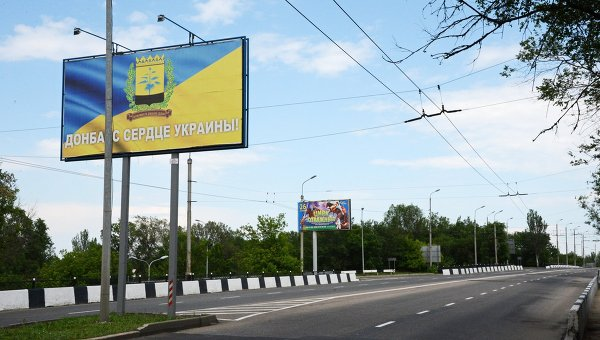 Автомобильная трасса в Донецке.
