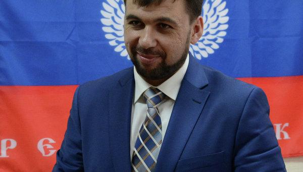 ДНР - Денис Пушилин