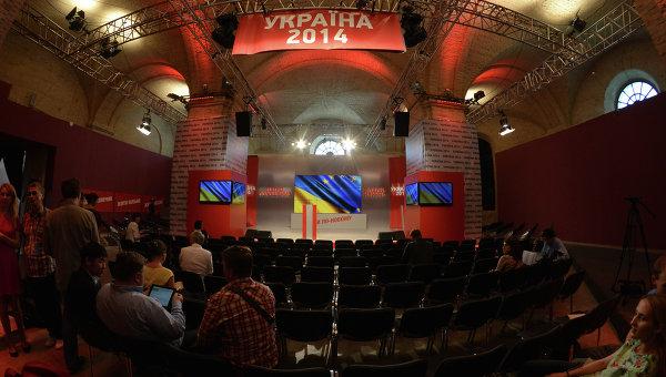 Избирательный штаб Петра Порошенко