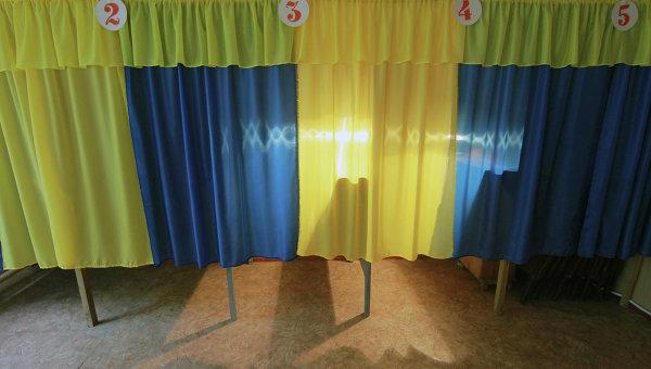 Ситуация накануне референдума
