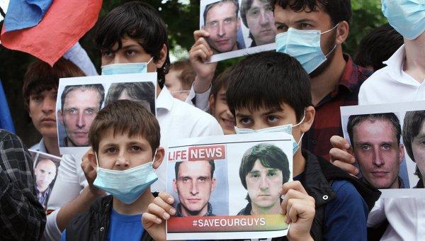 Акция в поддержку задержанных в Украине российских журналистов