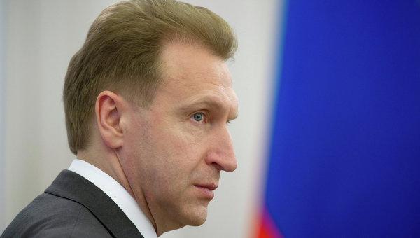Первый зампредседателя правительства РФ Игорь Шувалов