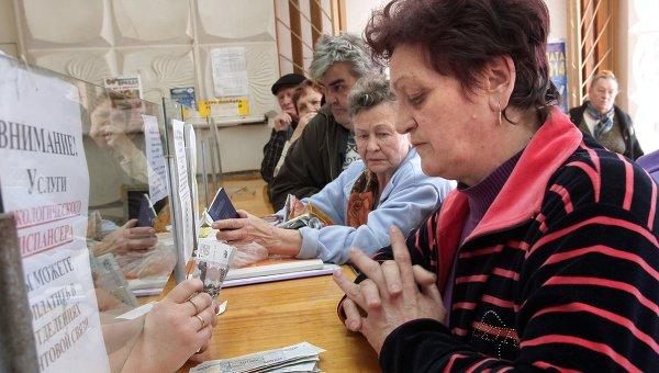 Бланк справки о зарплате для начисления пенсии украина