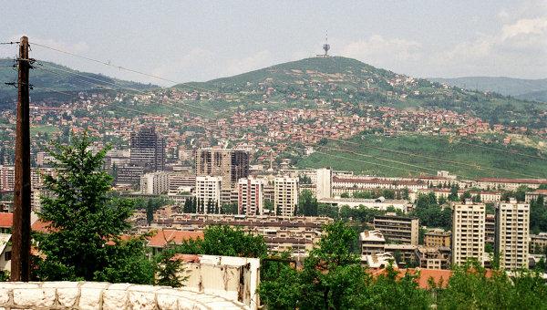 Город Сараево. Столица Боснии и Герцеговины