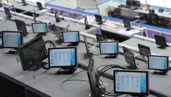 Компьютерная техника. Архивное фото