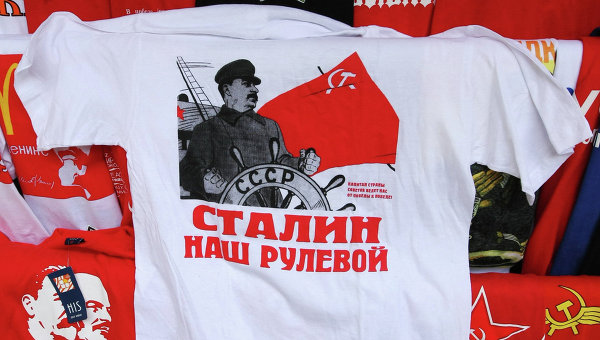 Советская символика. Архивное фото