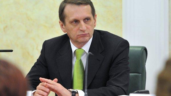 Председатель Государственной Думы Сергей Нарышкин