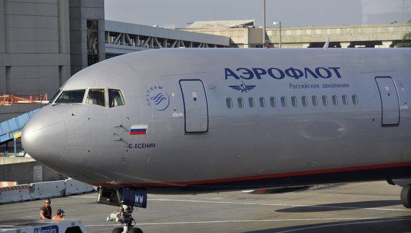 Боинг-767 авиакомпании Аэрофлот