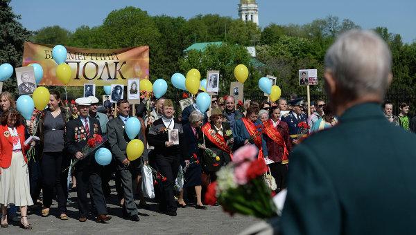 Жители Киева во время акции Бессмертный полк