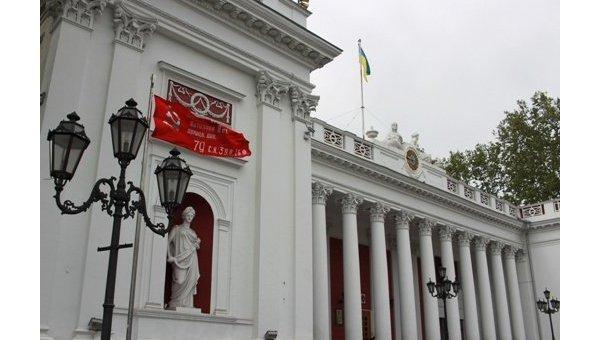 Знамя Победы подняли в Одессе