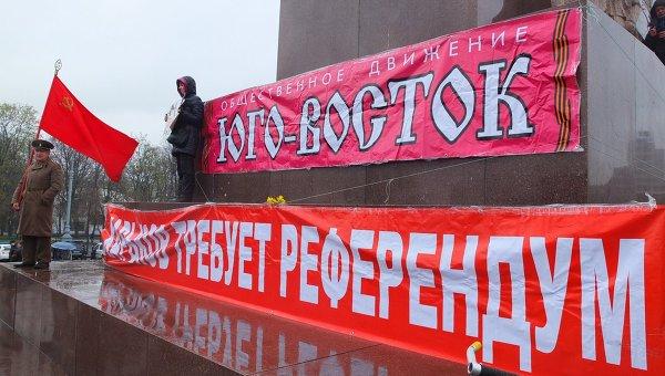 Протесты в поддержку референдума в Украине