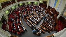 Заседание Верховный Рады. Архивное фото