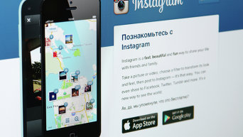 Начальная страница социальной сети Instagram