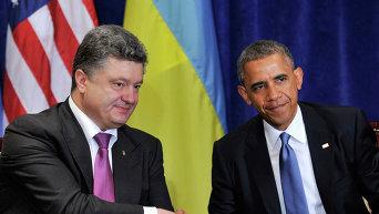 Б.Обама встретился с П.Порошенко