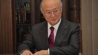 Генеральный директор МАГАТЭ Ю. Амано