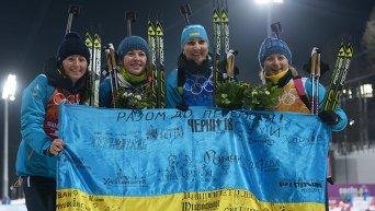 Слева направо: Вита Семеренко, Юлия Джима, Елена Пидгрушная, Валентина Семеренко (Украина)