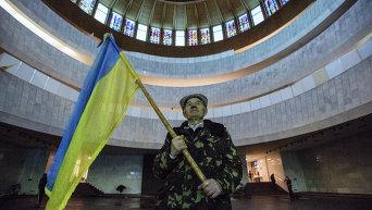 Флаг Украины. Архивное фото
