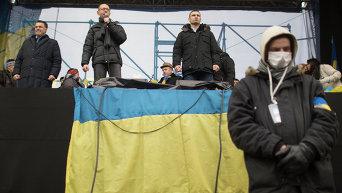 Майдан - Олег Тягнибок, Арсений Яценюк и Виталий Кличко