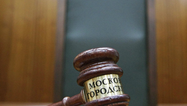 Молоток судьи в Московском городском суде