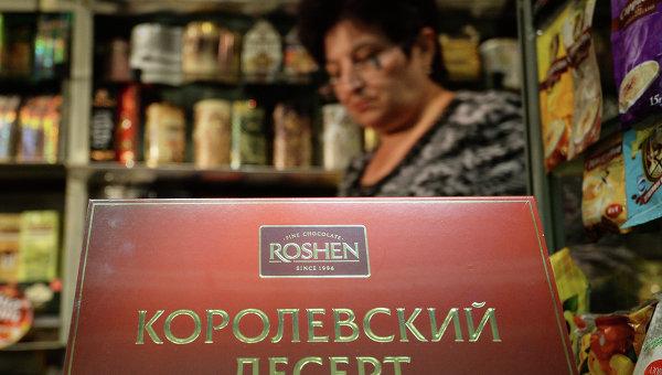 Продукция копании Рошен