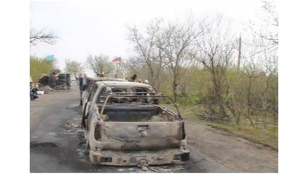 На месте перестрелки на въезде в Славянск
