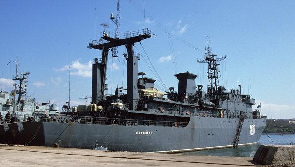 Корабль ВМС Украины Славутич
