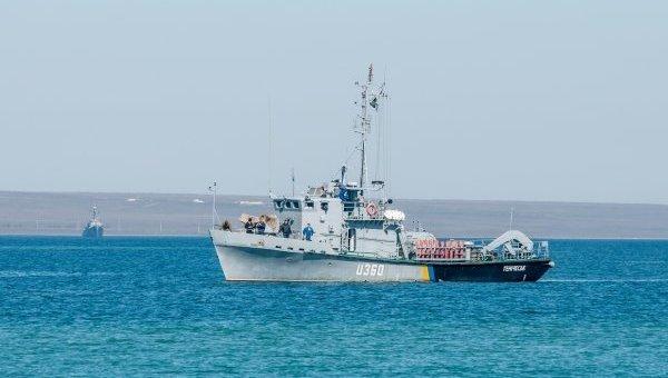 Геническ - тральщик ВМС Украины