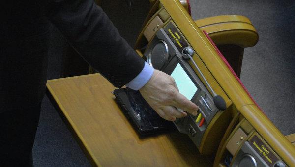 1-ый президент: РФ, аннексировав Крым, перечеркнула Договор одружбе с государством Украина