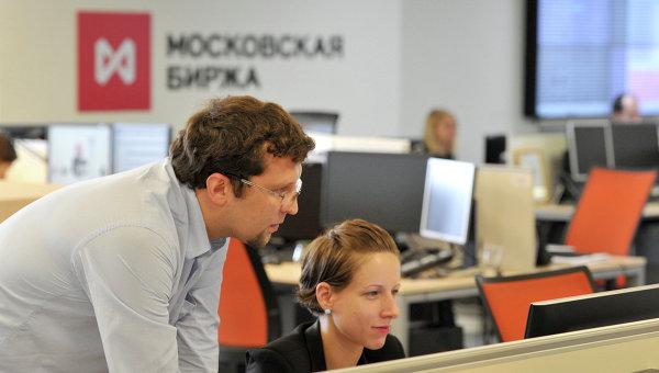 Московская биржа. Архивное фото
