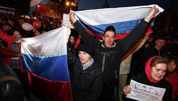 Пророссийский митинг в Донецке. Архивное фото