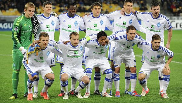 ФК Динамо (Киев)