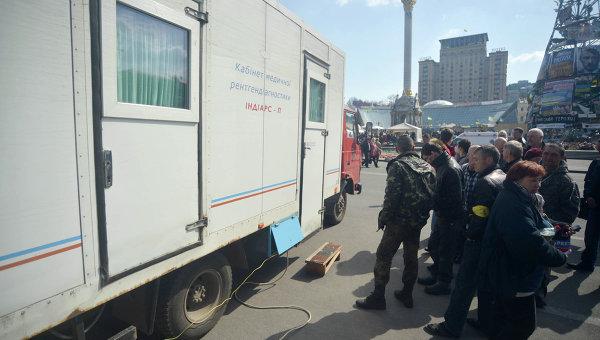 День здоровья на Майдане Незалежности