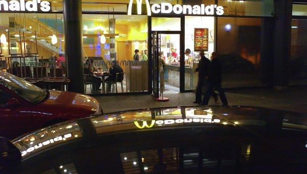 Макдональдс. Архивное фото