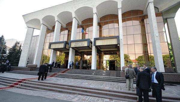 Парламент Молдавии, архивное фото