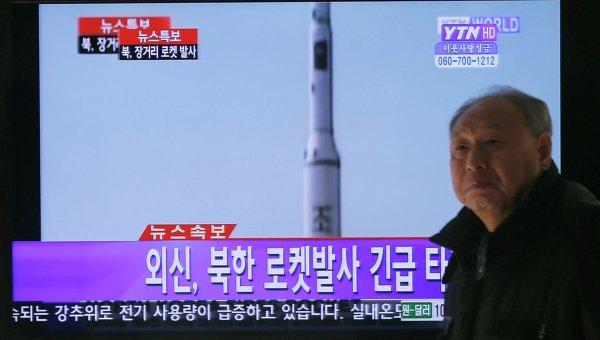 Баллистическая ракета КНДР. Архивное фото