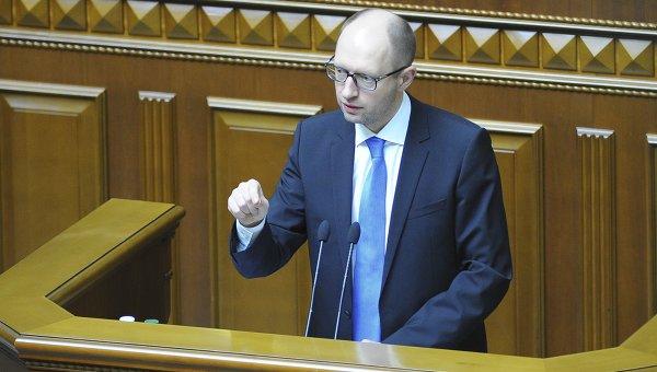 Арсений Яценюк на заседании Верховной Рады.