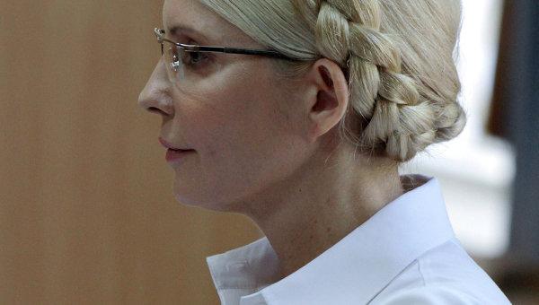 Экс-премьер Юлия Тимошенко, архивное фото
