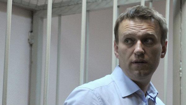 Блогер Алексей Навальный