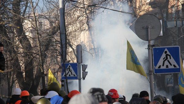 Столкновения на улице Институтской