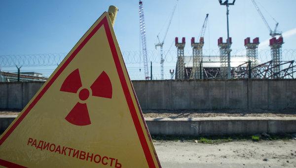 Солнечная электростанция вЧернобыле: идут переговоры сФранцией