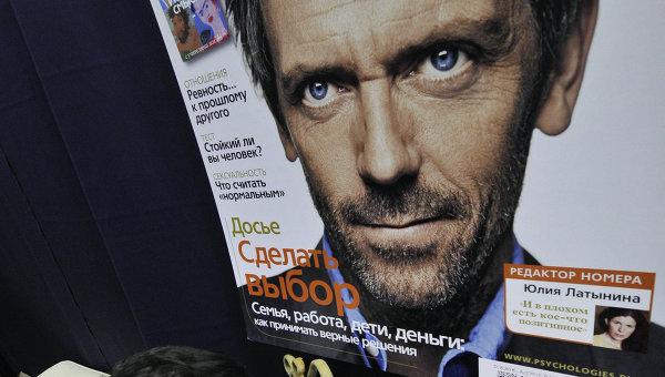 Известный английский актер Хью Лори, сыгравший Доктора Хауса в одноименном сериале