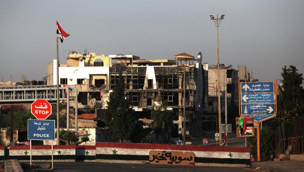 Сирийский город