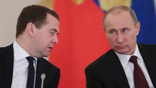 Владимир Путин и Дмитрий Медведев. Архивное фото