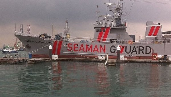 Судно Seaman Guard Ohio, архивное фото