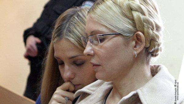 Юлия Тимошенко и дочь Евгения