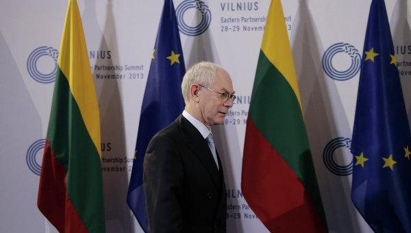 Президент Евросоюза Херман Ван Ромпей - на саммите в Вильнюсе