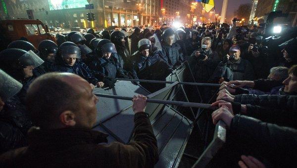 Акции сторонников вступления в Евросоюз на Майдане. Архивное фото